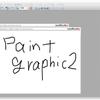 ペイントソフト「Paintgraphic 2」が無料配布中!