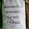 硝酸マグネシウム 25㎏ 養液栽培用単肥