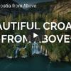 ビューティフル・クロアチア