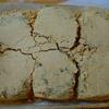 大九州展  宮崎県のから餅 黒糖蒸しパン