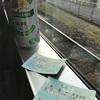 徳島駅構内から徳島線に乗る