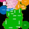 自然災害に強い街 奈良、厳密に言うなら奈良北部、を紹介しよう!