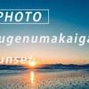 鵠沼海岸のサンセットフォト: Sony α7c + SEL24F14GM
