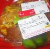「デリカ魚鉄」(JA マーケット)の「カツ丼」 380円 #LocalGuides