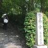 誕生日に便乗した京都 6/26