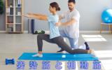 姿勢筋と相動筋 マッスルインバランスの影響