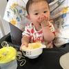 【パスタの虜になる我が子】ダイエット319日目(5月14日)