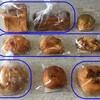 新型コロナでパンの宅配を考える ~ ②パンとエスプレッソと嵐山庭園