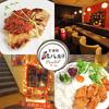 【オススメ5店】浦和・武蔵浦和(埼玉)にある鶏料理が人気のお店