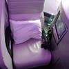 ニュージーランド航空搭乗レビュー NZ289便 ビジネスクラス オークランド⇒浦東(上海)空港