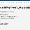Markdownで書籍PDFが生成できるFlightBooksをアルファリリースしました