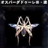 【MHWIB】#64 ミラボレアス全武器種ソロ討伐への道⑨~操虫棍編~【モンハンアイスボーン】