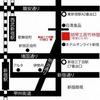 7月12日(土)のお知らせ