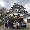 【イベント】開催決定!!彦根城紅葉ツアー  ボクがこのイベントを主催する理由