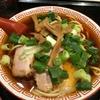 東京 麺屋7.5HZ