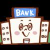 【住信SBIネット銀行】を口座開設するなら、ポイントサイト経由がお得!