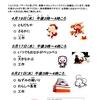 《公演》人形劇のご案内(サークル空主催)4月~6月