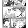 4ページ漫画賞