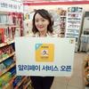 韓国旅行をする中国人の90%近くがスマホ決済。銀聯カードは減少