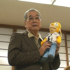 大平透さん芸能活動60周年記念特別企画・第1回