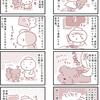 【犬マンガ】連続お留守番のストレス4(マイフリーガードの副作用)