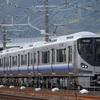 通達335 「 阪和線用225系HF417編成の吹田出場試運転を狙う 」