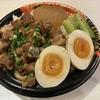 吞川沿いのキッチンカーで「豚角煮丼」!