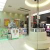 【オススメ5店】八王子・立川(東京)にある漫画喫茶が人気のお店