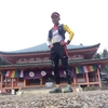 比叡山 International Trail Run 2016