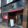 一風堂上野広小路店の一風堂からか麺
