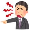 ぼくが会社を辞めた理由①~エネルギーの無駄遣い~