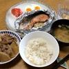 鮭のホイル焼き・大根と豚肉の炒め煮 / すぐできる!簡単パンケーキ(レシピ付き)