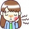 「泣きっ面を蜂が刺す!」とはこの事かッ!痛い口内炎