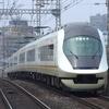 近鉄21020系 UL2●