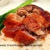 <香港:灣仔>甘牌燒鵝 ~ミシュラン一つ星のおいしいローストグースのお店~