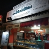 バンビエンのピザ屋さん - Lao Falang Vang Vieng Italian street food - (バンビエン・ラオス)