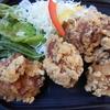 神戸市垂水区のブルメール舞多聞の家族亭で「唐揚げ弁当」をテイクアウトして食べた感想
