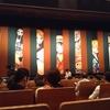 スーパー歌舞伎Ⅱワンピース(再演)