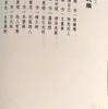 むさぼりの気づき   :高雄仏光山寺/台湾
