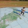 地図と測量の科学館 by国土地理院