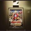 ポケモンの映画を観に行きました!