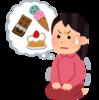 太りずらい糖質の摂り方について