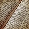 意外と古い「足揉み」の歴史!紀元前からリフレクソロジーは存在していた!?