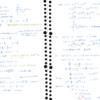 高校の物理と大学の物理