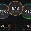 【北海道マラソンまで19日】秋?あき?アキ?