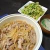 豚こまレンチン、キャベツ、味噌汁
