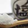 天然塩でストレスを減らす