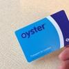 第4話「Oyster Card、結局どうしたら安く済むのか2017」