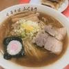 煮干しのきいたラーメン【中華そばふくもり】@駒沢大学・三軒茶屋