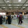 イラン1人旅1日目!! ~イランの入国の際は保険とかビザとか厳しいの?~